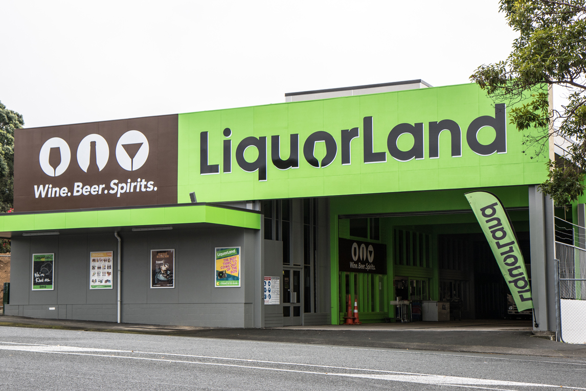 Liquorland Harington St