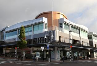 Tauranga I-SITE Visitor Centre