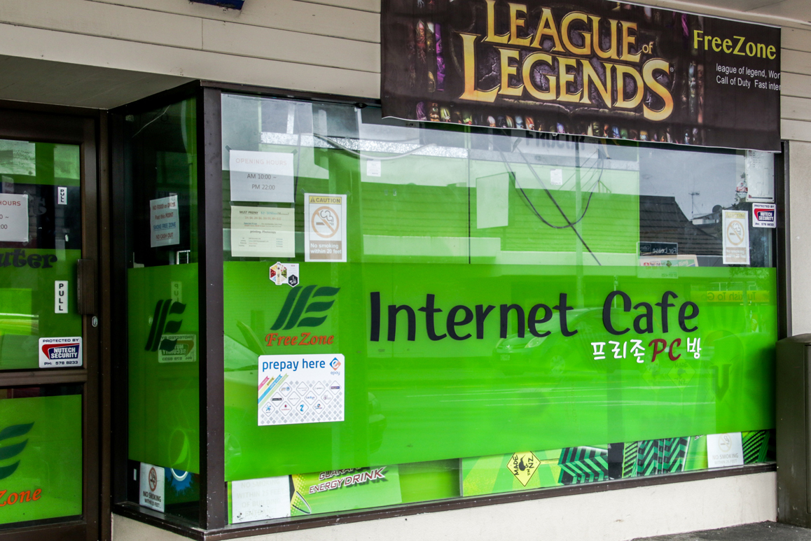 Free Zone Internet Cafe