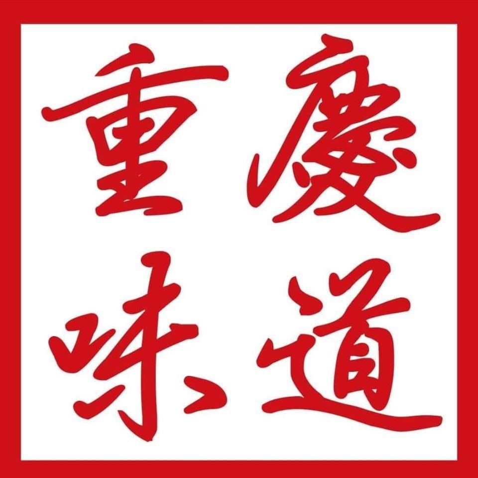 Sichuan Style Tauranga